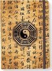 SM Journal Yin Yang 9781441306401 Peter Pauper Press Inc US 2011 Diary