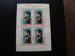 MAURITANIE - timbre yvert et tellier bloc n° 3 obl (Z7) stamp mauritania (A) sZ94Y2jJ-07155608-469055037