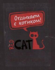 UKRAINE-Micro-Red-Cat-Brewery-OTDIKHAEM-S-KOTNIKOM-CAT-beer-label-C2240-030