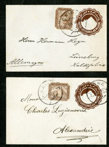 Egypt 2 Pristine Used Stationery Entries With Pyramid Issue