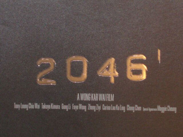 2046 - Wong Kar Wai- Tony Leung- Zhang Ziyi