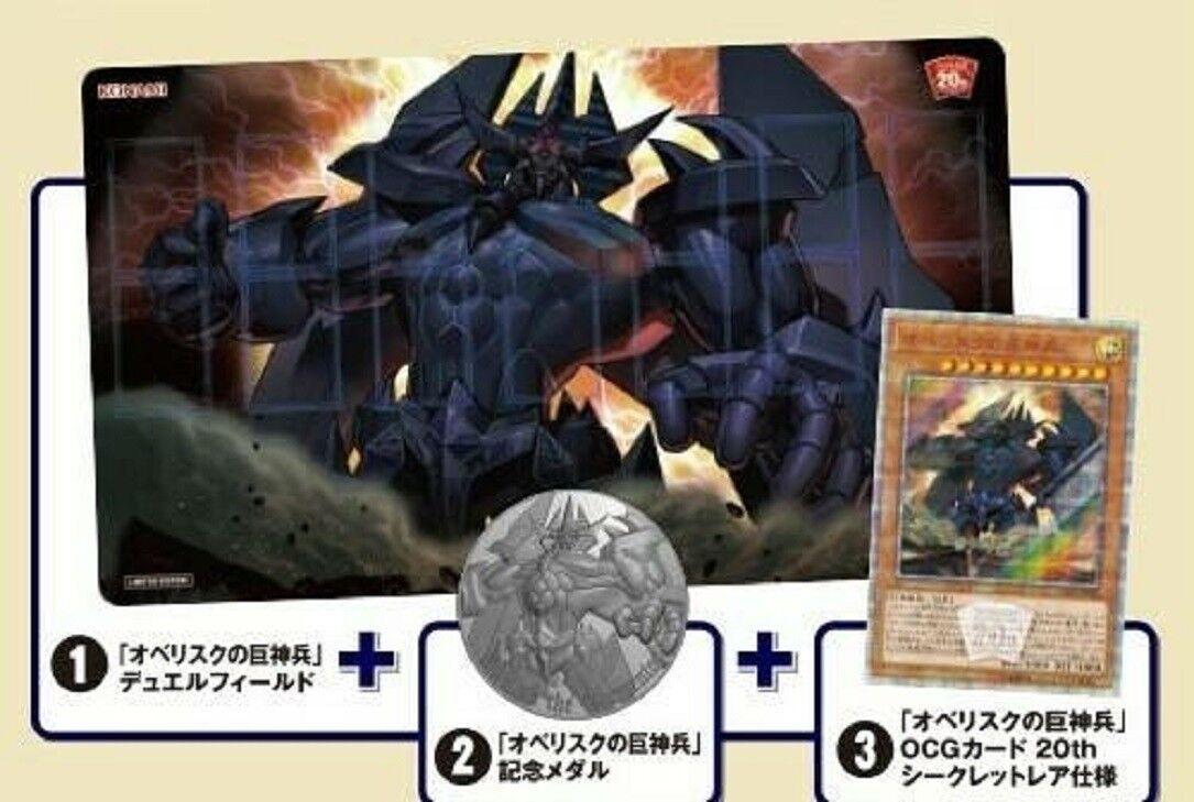 Yu-Gi-Oh Loppi Limited Duel Set Obelisk 20th ANNIVERSARY NEW Japanese