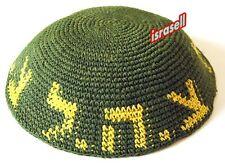 IDF JEWISH KIPPAH Israeli Defense Forces Army ZAHAL yamaka