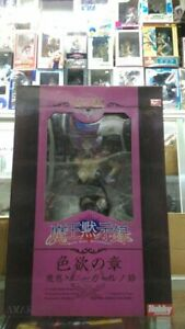 Asmodeus-Lust-Bunny-Girl-1-8-HOBBY-JAPAN-A-21166-4981932508061