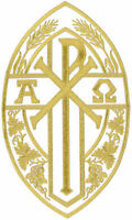 Chi-rho Christogram-alpha And Omega-wheat & Grapes-iron On Patch - Large 10.5h