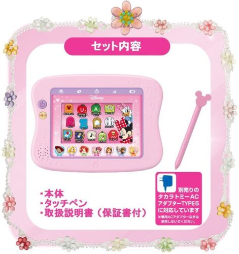 NEW Takara Tomy Disney Pixar Characters is full Dream toy pad from Japan F//S