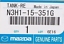 thumbnail 3 - Mazda 2004 - 2011 RX-8 Genuine Radiator Coolant Overflow Tank N3H1-15-351G JDM