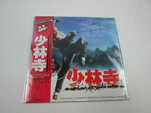 The-Shaolin-Temple-VIP-28062-OST-with-OBI-Japan-VINYL-LP