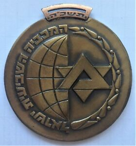 1965-MACCABIAH-GAMES-ISRAEL-BRONZE-MEDAL-59-MM-SWIMMER-MARK-SPITZ-WINS-4-GOLD