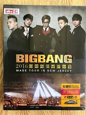BIGBANG 2015-2016 MADE TOUR LIVE CONCERT IN NEW JERSEY HD DVD9