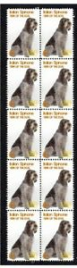 ITALIAN-SPINONE-STRIP-OF-10-MINT-YEAR-OF-DOG-VIGNETTE-STAMPS-1