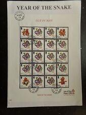 I.O.M. 2013 Year Snake Souvenier sheet P14 1/2 Reprint FDC