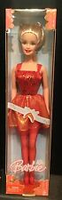 Barbie Ballet Star Doll 2005 Mattel Nrfb Rojo Y Dorado, Vestido