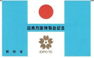 Actif Le Japon Minr Bloc 80 Cachet ** Pour ExpéDition Rapide