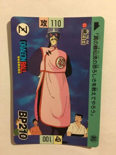 Dragon Ball Carddass Hondan PART 2-62 1995