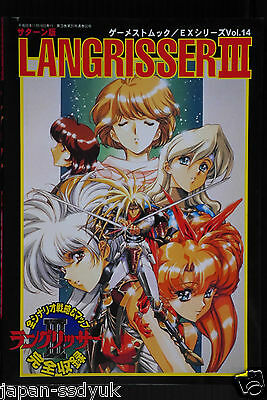 JAPAN Langrisser III Game Guide Book Satoshi Urushihara