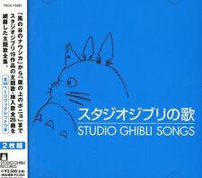 Studio Ghibli, Ghiblino Uta - Ghibli No Uta [New CD] Japan - Import