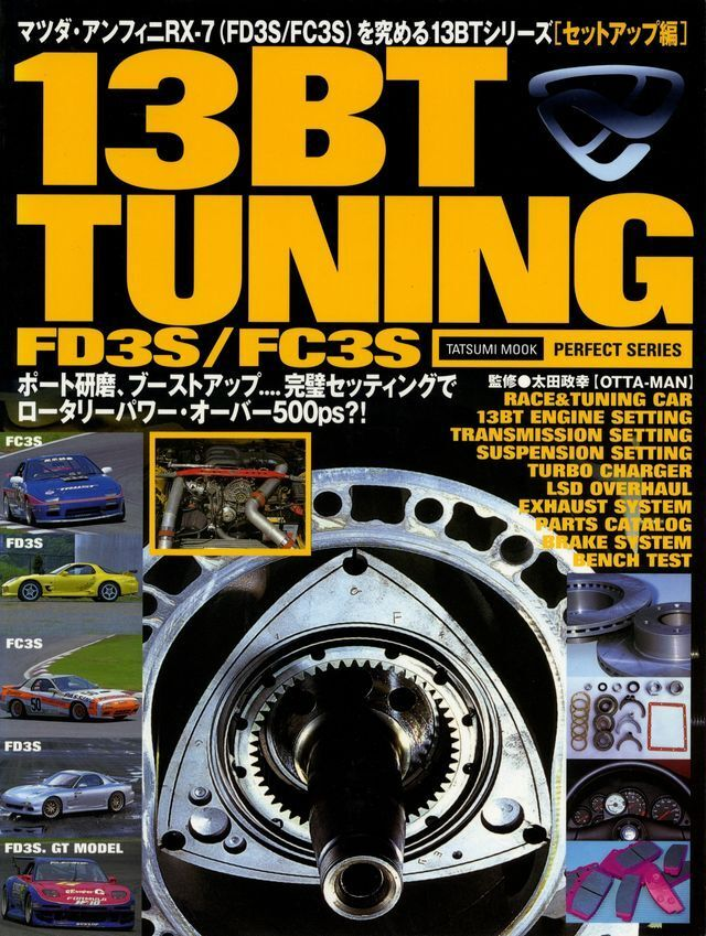 [BOOK] Mazda RX-7 13BT FC3S FD3S tuning perfect book enfini JGTC RE redary Japan