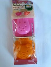 Bento Lunch Box  Rabbit Bear  BOILED EGG MOLD 2PCS Kitchen Made in Japan