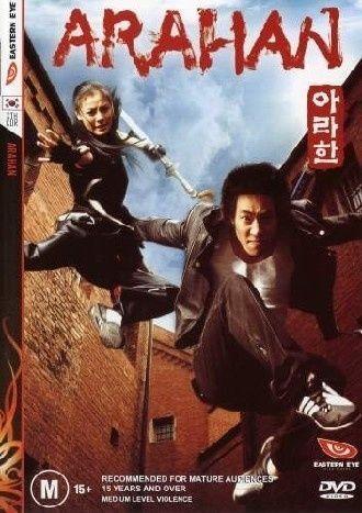 1 of 1 - Arahan (DVD, 2004) - Region Free