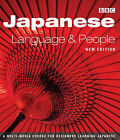 Japanese Language and People Course Book by Trevor Hughes Parry, Richard Smith, Brian Moeran (Paperback, 2006)