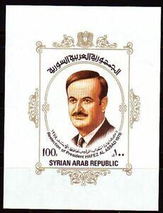 Syrien-Syria-1978-Bl-59-Hafis-al-Assad-Wiederwahl-Reelection-Prasident