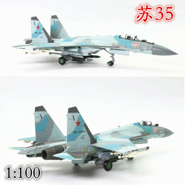1/100th Alloy Russian Su-35 Fighter Jets Sukhoi Bomber