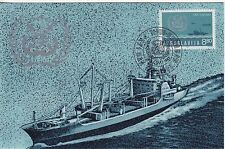 Jugoslawien Nr. 1976  Maximumkarten  Internationale Seeschifffahrt
