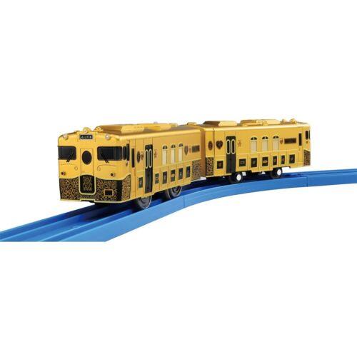 Tomy Trackmaster Plarail Pla Rail Jrkyushu Sweet Train Aru Ressha With Playkids
