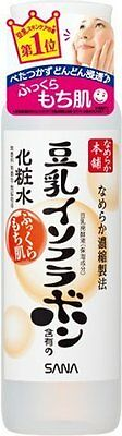 JAPAN SANA Soy Milk moisturizing lotion toner 200ml From Japan