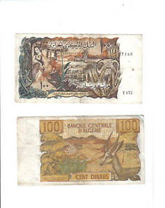 Algeria Algerie Billet 100 Dinars 1970 P128 Gazelle Bon Etat 4uizseft-08003038-639225658