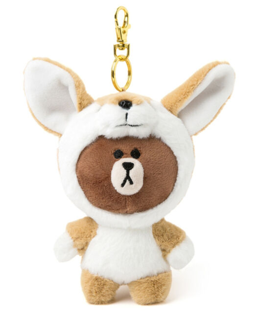 Line Friends Brown Dinosaur Costume Plush Key Chain Ornament Doll Toy 8 Choices