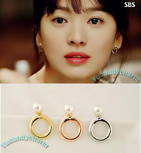 Korean Drama Tv That Winter The Wind Blows Song Hye Kyo
