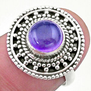 2.27cts Solitaire Natural Purple Amethyst 925 Sterling Silver Ring Size 6 T41402