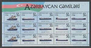 Azerbaijan - 1994, Ships sheetlet - MNH - SG 183/7