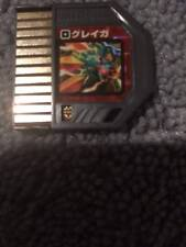 Rockman Takara Glaga Giga Battle Chip American Seller Megaman Link PET