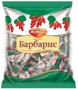 Bonbons-Barbaris-250g-Konfety-Krasnyj-Oktjabr
