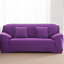 New-Listing-Universal-Sofa-Cushion-Elastic-Cover-Hot-Sale-SofaSpanx miniature 23