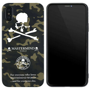 Green-Camo-Mastermind-JAPAN-World-Phone-Cover-Case-For-iPhone-11-Pro-Max-X-XR-SE