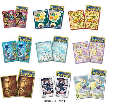 German OVP! Pokemon mimigma GX Collection