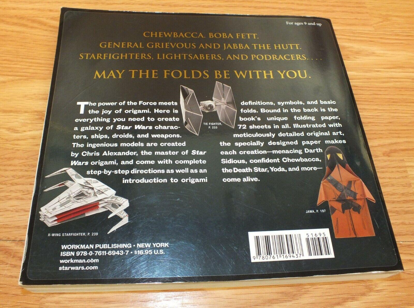 How to make a PAPER KOALA BOOKMARK? (Easy Origami) - YouTube | 1193x1600