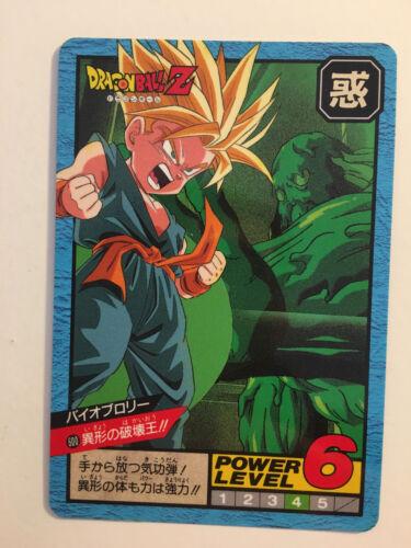 Dragon Ball Z Super Battle Power Level 600