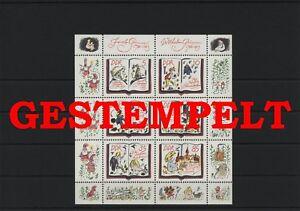 Germany-GDR-vintage-yearset-1985-Mi-2987-2992-Sheetlet-Postmarked-Used
