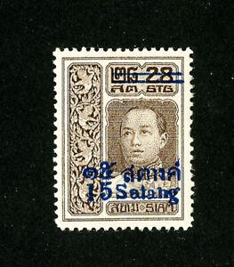 Thailand-Stamps-160-XF-OG-NH