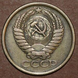 cccp 1961 coin value