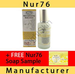 Nur76-Skin-Lightening-Body-Lotion-Cream-125ml-nur-76-whitening-pigmentation