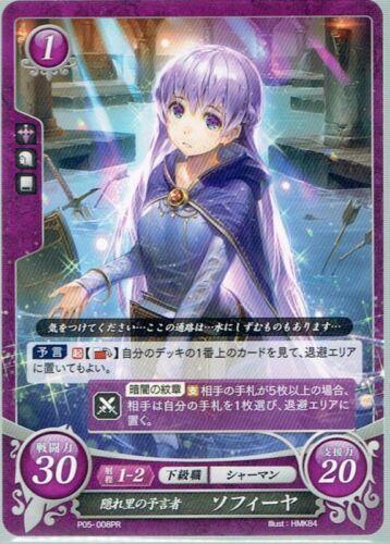 TCG Card Fire Emblem 0 Cipher Sophia P05-008PR JAPAN