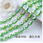 wholese-20-30-50pcs-AB-Teardrop-Shape-Tear-Drop-Glass-Faceted-Loose-Crystal-Bead thumbnail 14