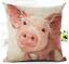Farm-Yard-Animal-Cushion-Covers-COW-PIG-DOG-Retro-Animal-Art-Pillow-Gift-45cm thumbnail 9