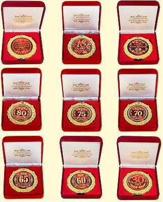 Medaille in Geschenk Karte 35 Jahre 35 лет russisch Jubiläum Geburtstag